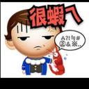 cef616's avatar