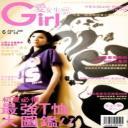 培瑜's avatar