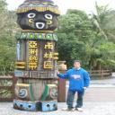 玄武帝's avatar
