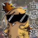 John Connor's avatar