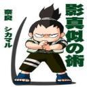 盈節's avatar