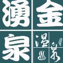 金湧泉spa溫泉會館's avatar