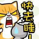 太歲爺's avatar