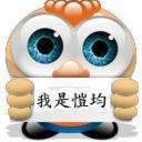 。貢丸。's avatar