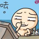 wei's avatar