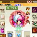 ★傻萱☆'s avatar