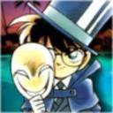 Detective Mask