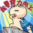 大瞎's avatar