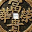 微風清揚's avatar