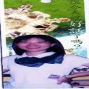 姵緗's avatar