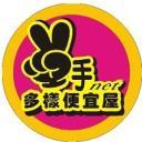 佳玲's avatar