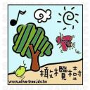 橄欖仔雜惑舖's avatar