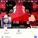 水翎's avatar