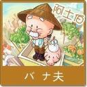 」F I R E「's avatar