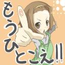 紅櫻's avatar