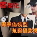 小燕's avatar