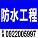 XinHua's avatar