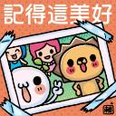 貽彤's avatar