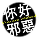 ╭Aetir〃鬼奈's avatar