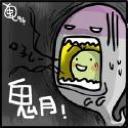 ZECO's avatar