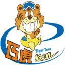 三益巧虎's avatar