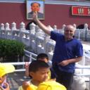 suzhou sid's avatar
