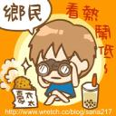 未註冊's avatar