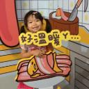 小米's avatar