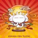 Miao's avatar