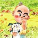 彥予's avatar