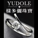 GIA鑽石鑽戒專賣店_YUDOLE's avatar