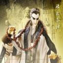 冥王 啻非天's avatar