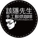 該隱 先生's avatar