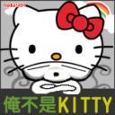芸's avatar