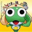 Keroro's avatar