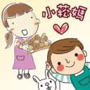 小菘媽's avatar