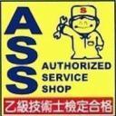 進's avatar