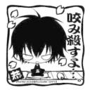 Yukiko★'s avatar