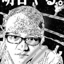 米古's avatar