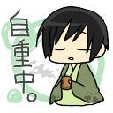 曉楓's avatar