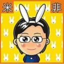 GREEN's avatar