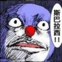 小林's avatar