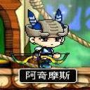 阿奇摩斯's avatar