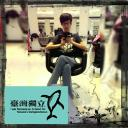 朱禹丞's avatar
