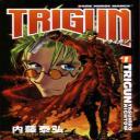 trigunmarksman