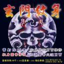 tattoo   0933561472's avatar