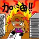 璐過貓W's avatar