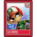 阿杜's avatar