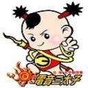 黑輪﹋〃's avatar
