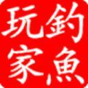 瘦子's avatar